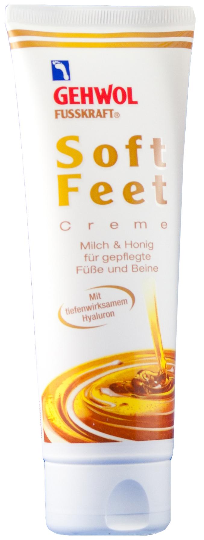 Крем для ног Gehwol Soft Feet Creme Молоко