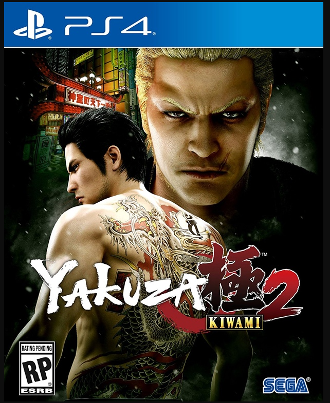 Игра Yakuza Kiwami 2 для PlayStation 4