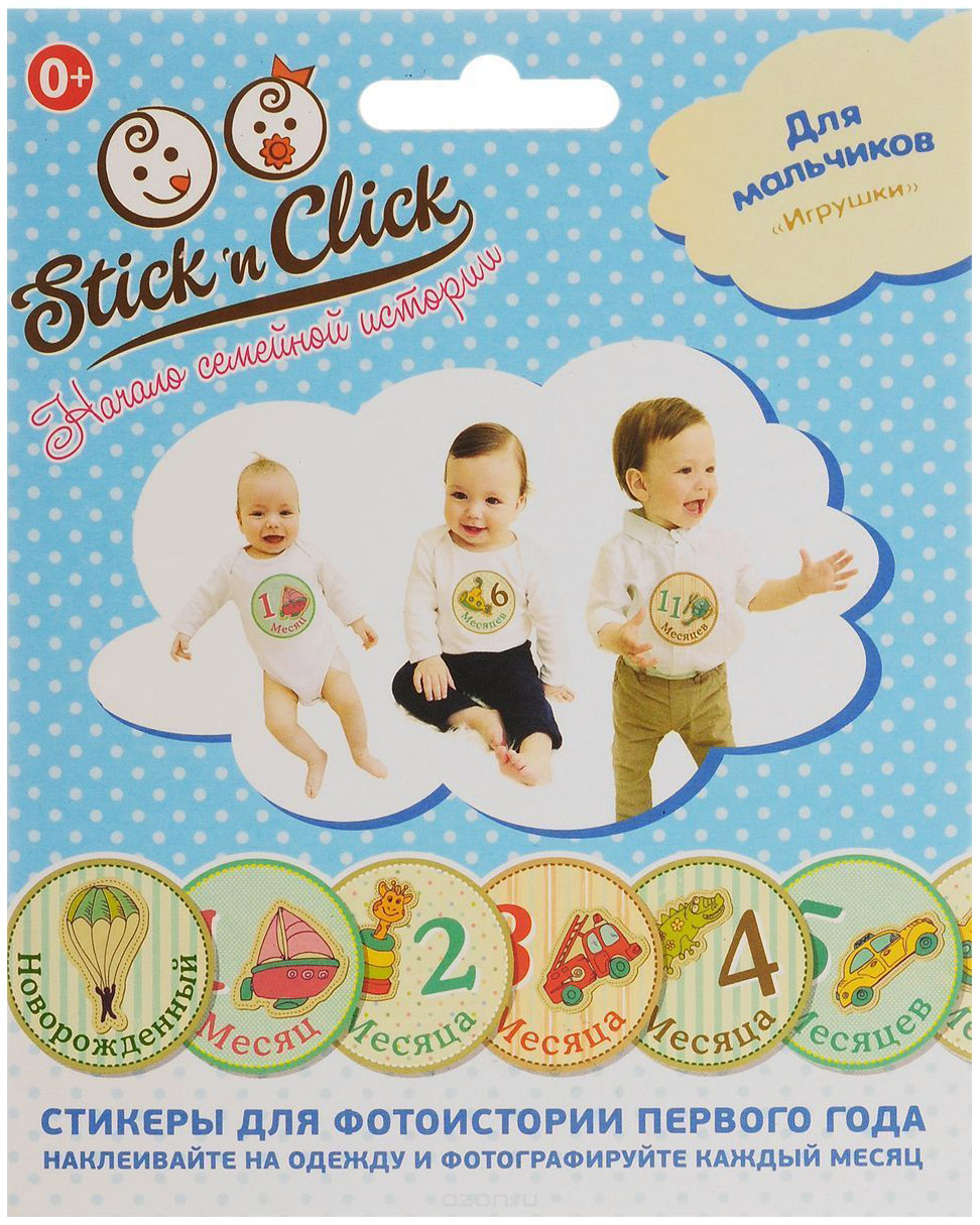 Купить Ростомер детский Stick n Click Игрушки, Stick'n Click, Аксессуары для детской комнаты