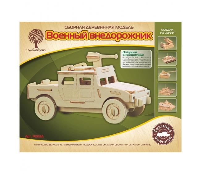 Купить Модель деревянная сборная Военный внедорожник, Wooden Toys, Модели для сборки
