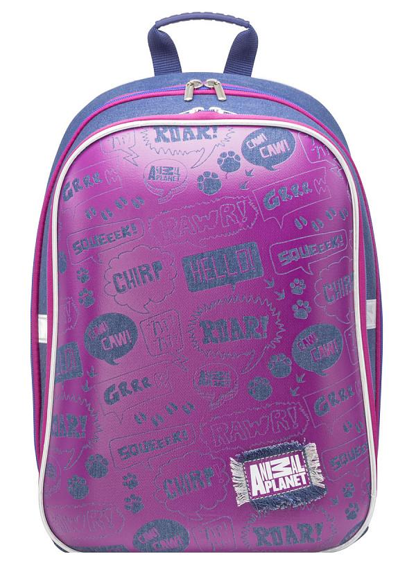Рюкзак школьный Action! Animal Planet Джинса Синий джинсовый/Розовый