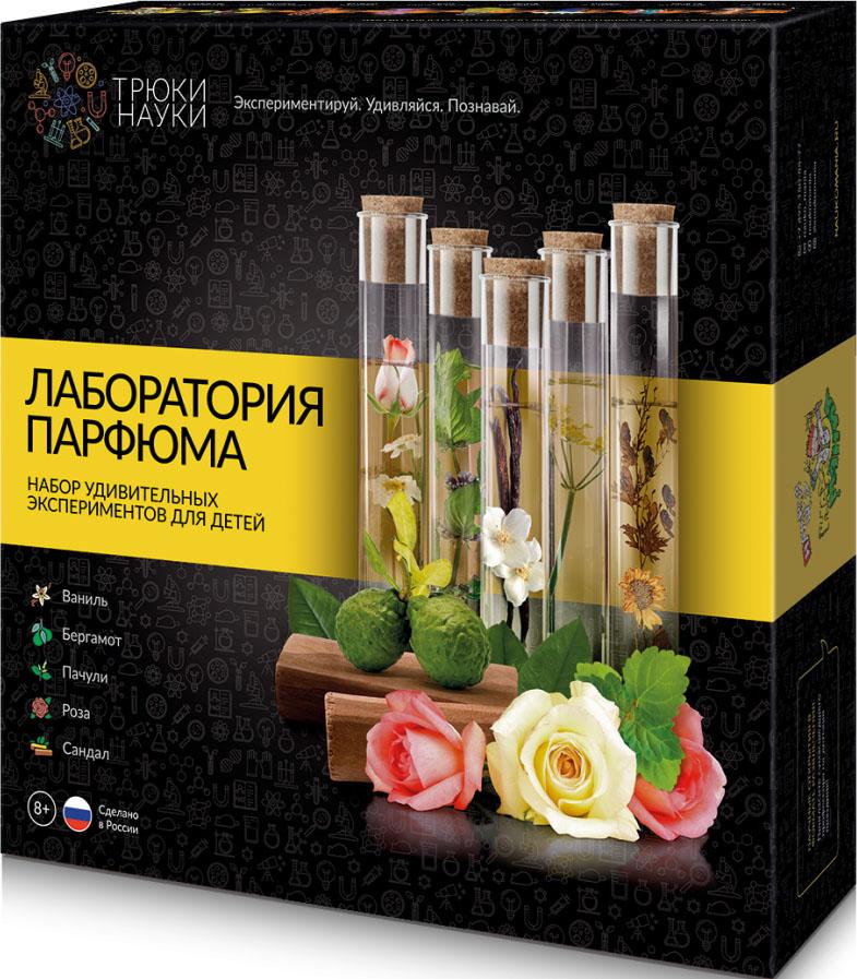 Набор для опытов Трюки науки Лаборатория парфюма фото