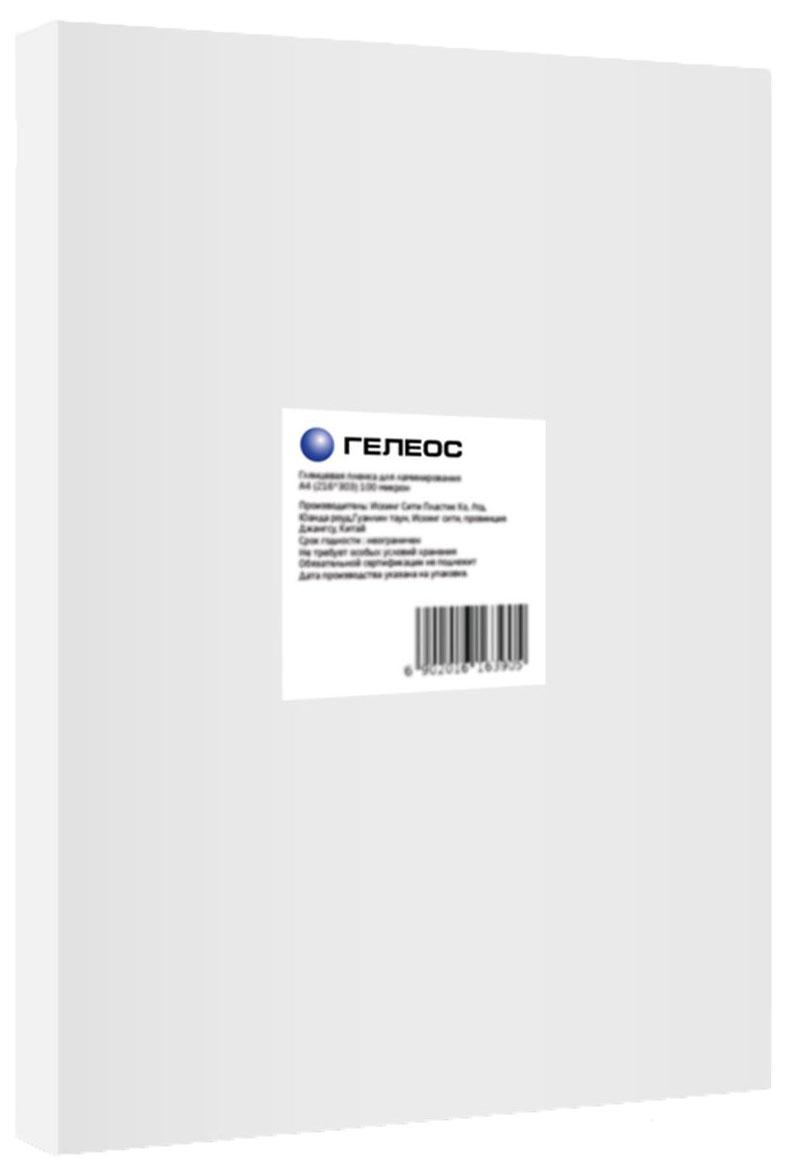 Пленка для ламинирования ГЕЛЕОС А3 303х426 (200