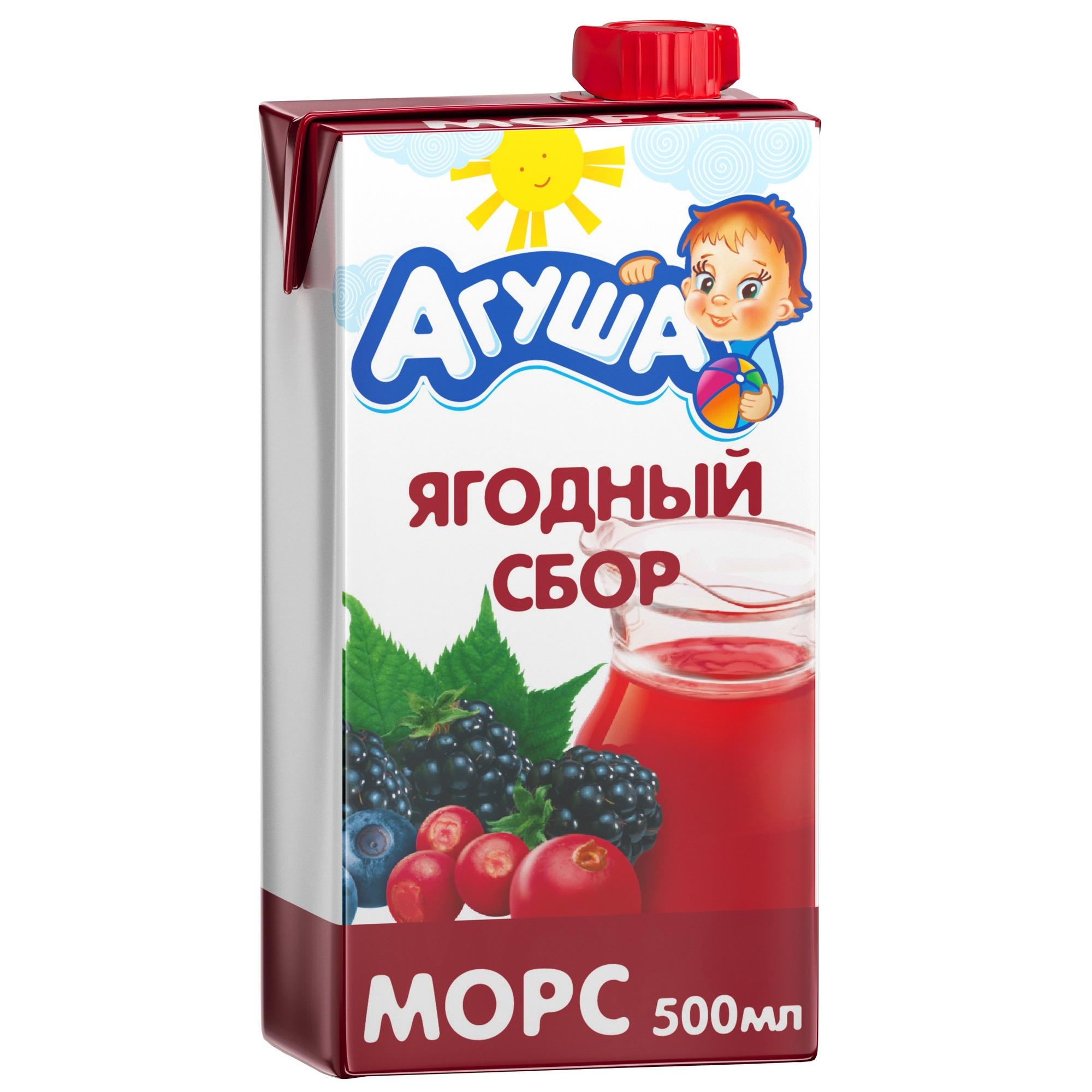 Морс Агуша Ягодный сбор с 3