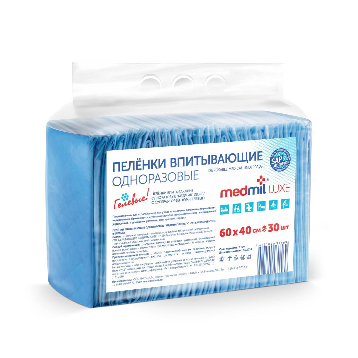 Пеленки для взрослых Medmil Luxe впитывающие гелевые