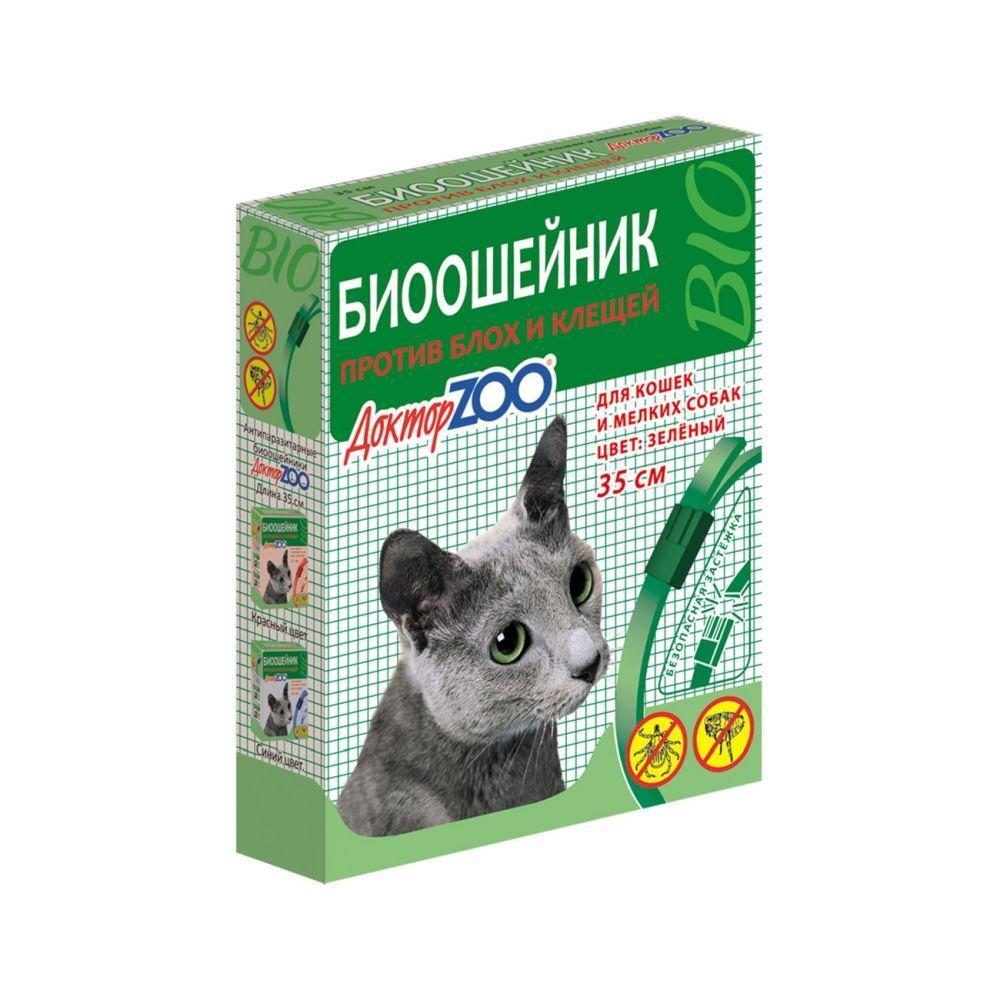 Доктор Зоо Био Ошейник против блох и клещей для кошек и мелких собак Зеленый 35с м