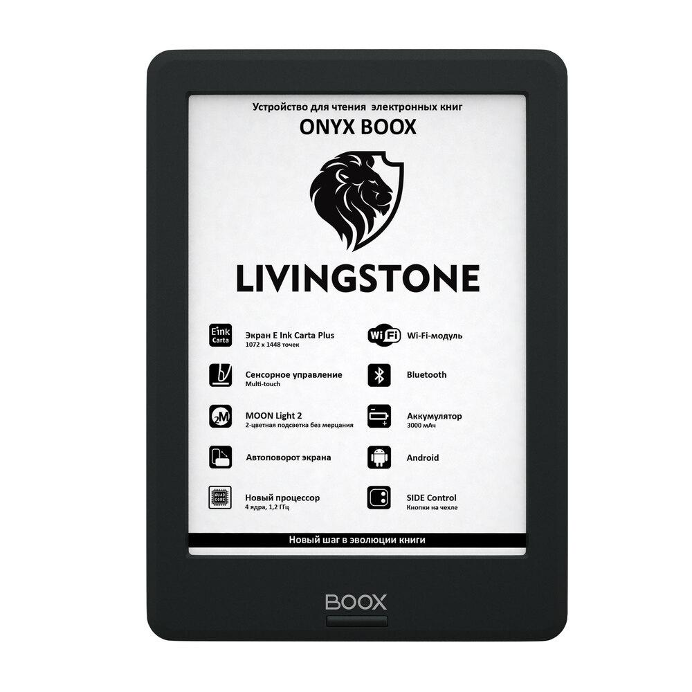 Электронная книга Onyx Boox Livingstone Black