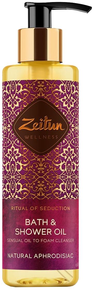 Набор средств по уходу за телом Zeitun