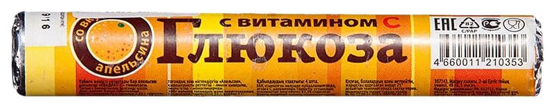 Купить Квадрат-С Глюкоза, Глюкоза с витамином С PL апельсин таблетки 18 шт.