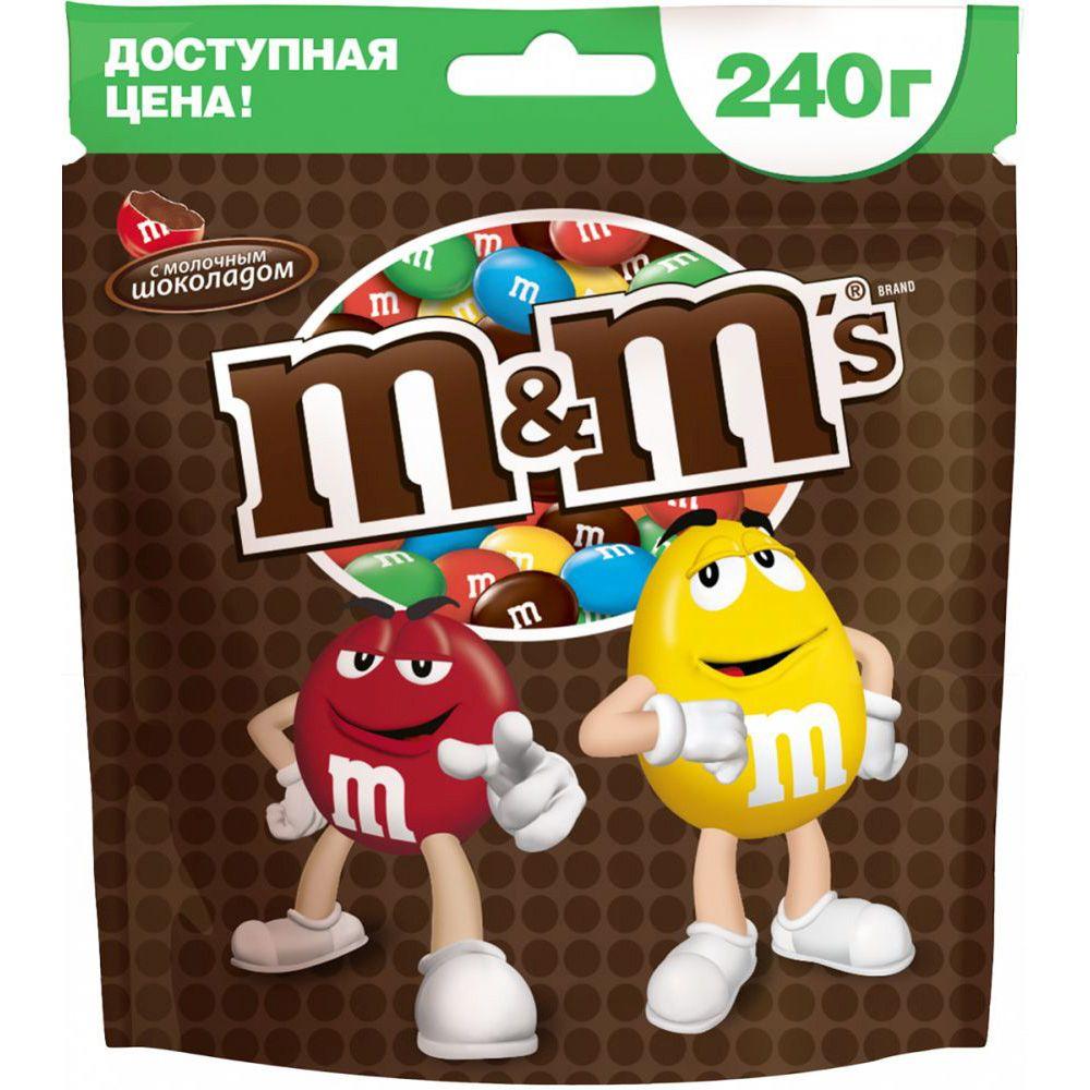Драже M#and#M\'s  с молочным шоколадом 240 г