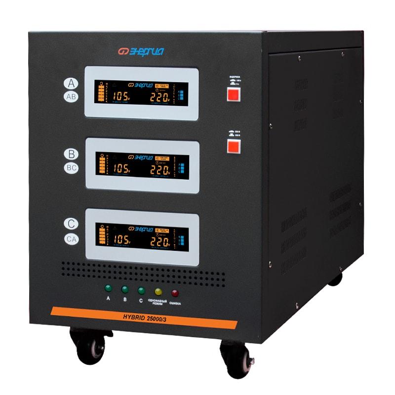 Трехфазный стабилизатор напряжения Энергия Hybrid 25000 II поколение фото