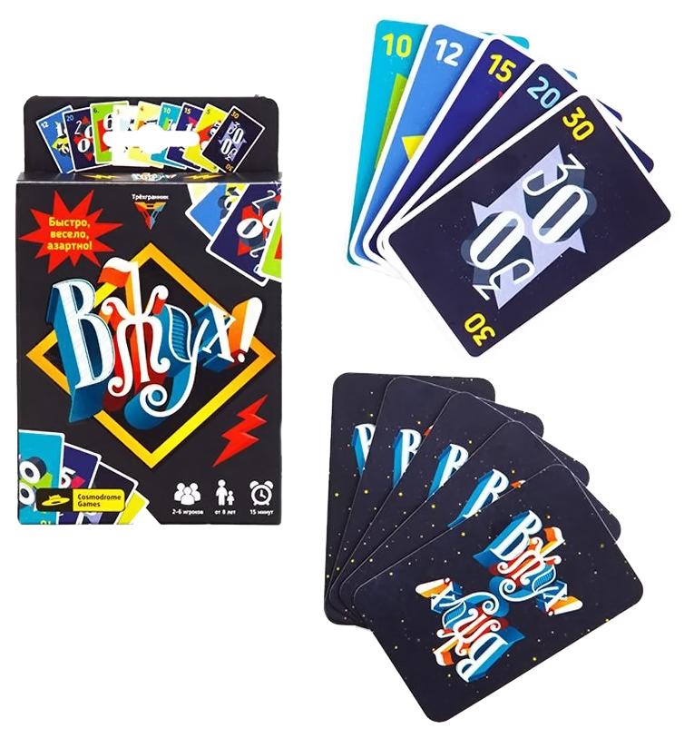 Купить Семейная настольная игра Cosmodrome Games 52030 Вжух,
