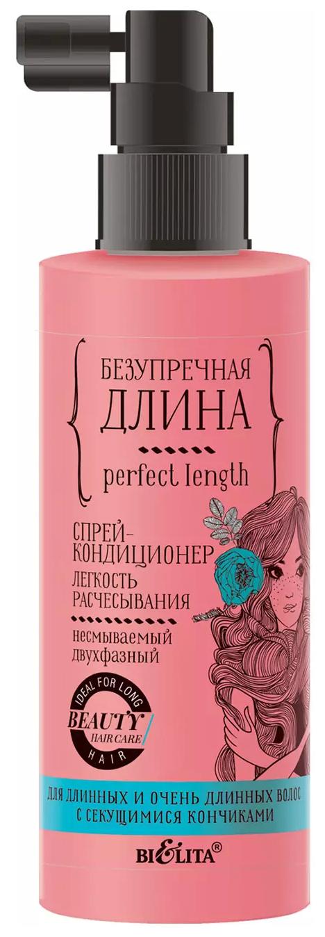 Спрей для волос Bielita Легкость расчесывания 150 мл