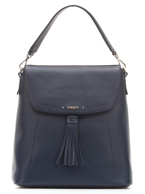 Рюкзак женский кожаный Palio 16192A 01-00028077 фото