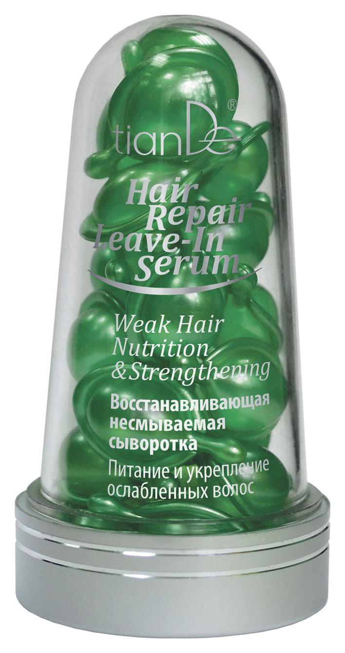 Сыворотка для волос tianDe Питание и укрепление