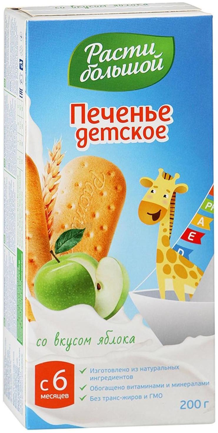 Детское печенье Расти большой Яблоко 200 г фото