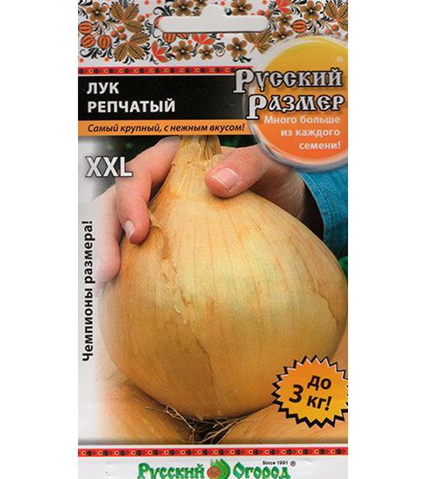 Семена Лук репчатый, 100 шт, Русский огород