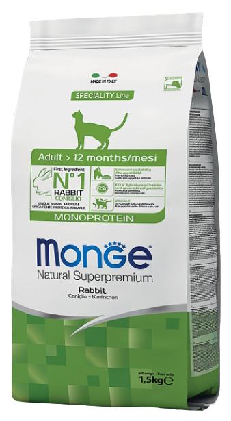 Сухой корм для кошек Monge Monoprotein, монопротеиновый, кролик, 1,5кг фото