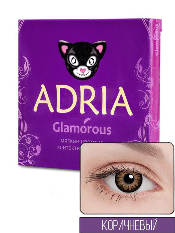 Контактные линзы ADRIA GLAMOROUS 2 линзы -3,00 brown фото