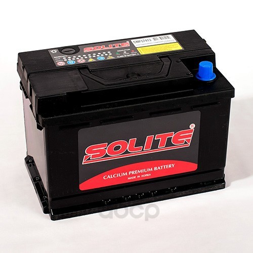 Аккумулятор автомобильный Solite CMF57413 74А/ч 690А полярность прямая фото