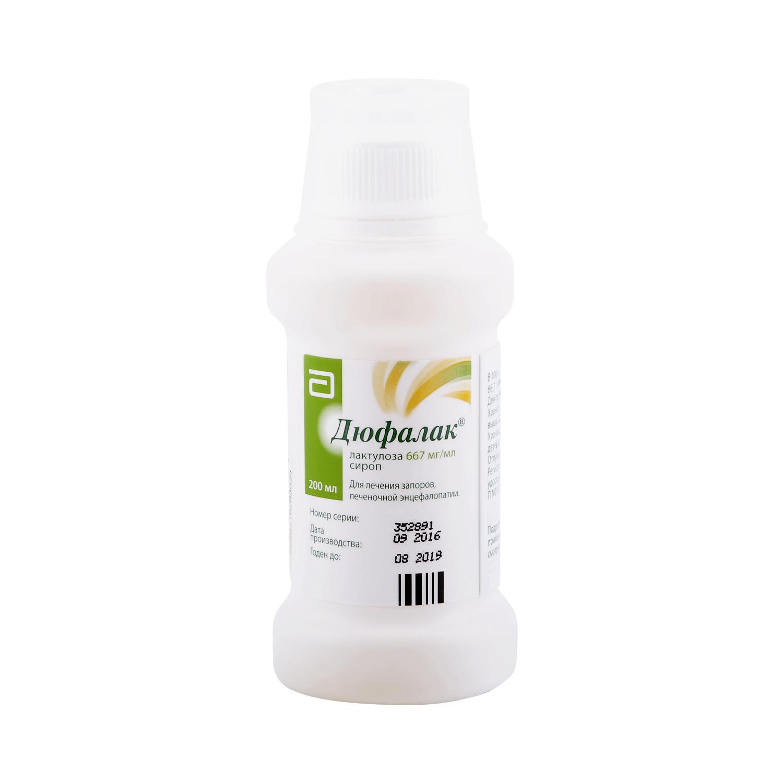 Купить Дюфалак сироп 667 мг/мл 200 мл, Solvay