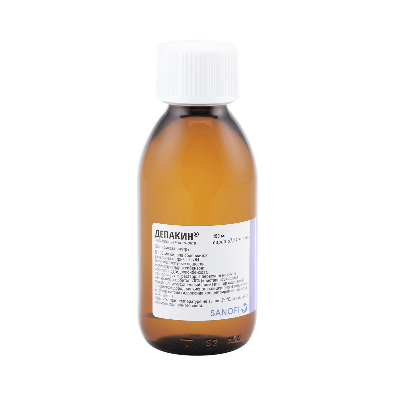 Купить Депакин сироп 57.64 мг/мл 150 мл, Sanofi Aventis