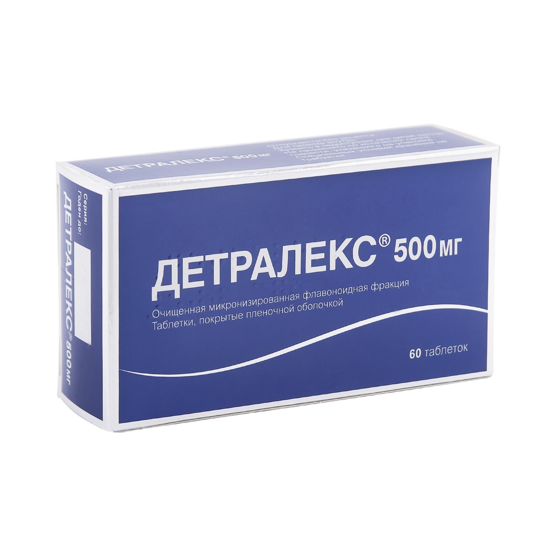 Купить Детралекс таблетки 500 мг 60 шт., Servier