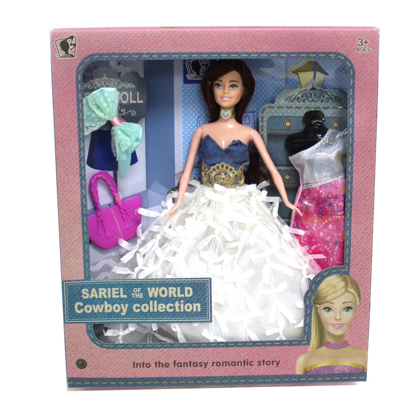 Купить SHANTOU Кукла, JB700377, Shantou Gepai, Классические куклы