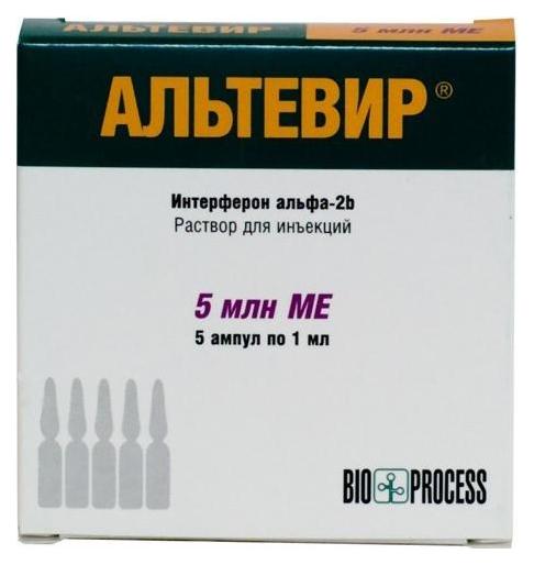 Альтевир раствор для инъекций 5 млн МЕ/мл 1 мл 5 шт.