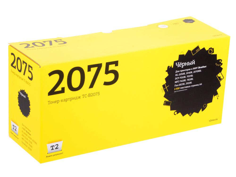 T2 TC-B2075
