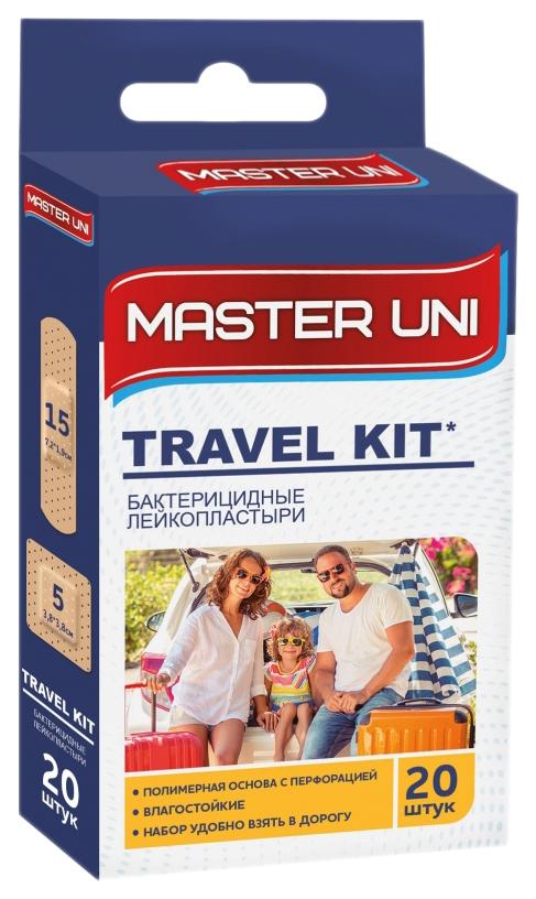 Купить Пластырь Master Uni Travel Kit бактерицидный дорожный 20 шт.
