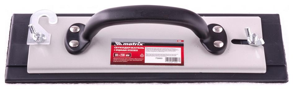 Терка штукатурная MATRIX 80 х 230 мм, с продольным креплением 75860