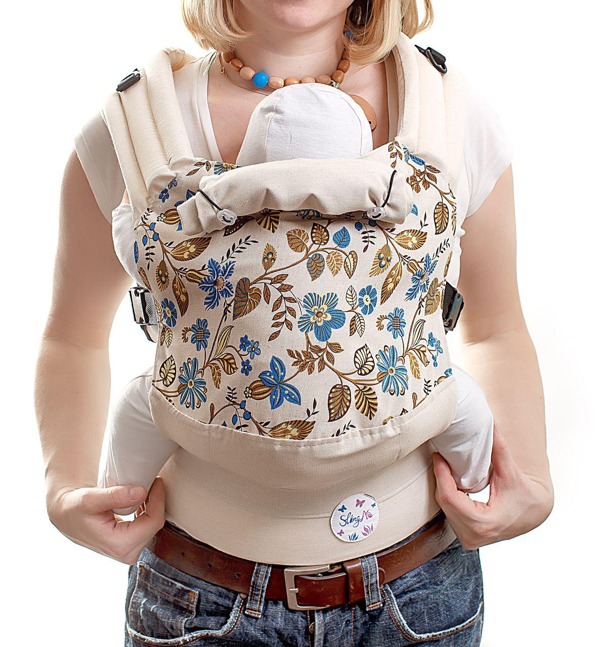 нам попался что такое эрго рюкзак фото прочь полакомиться