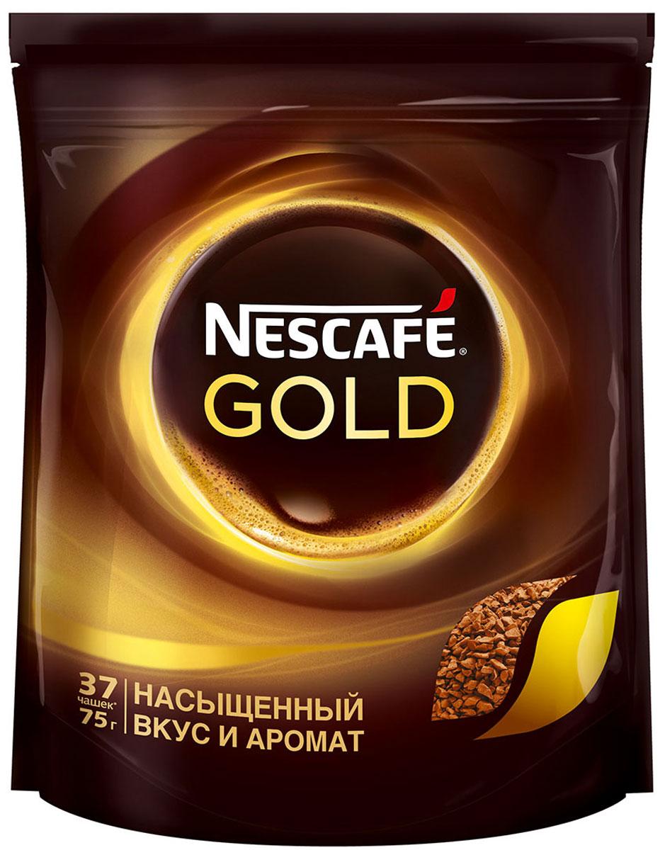 Кофе Nescafe Gold 100% растворимый сублимированный 75 г