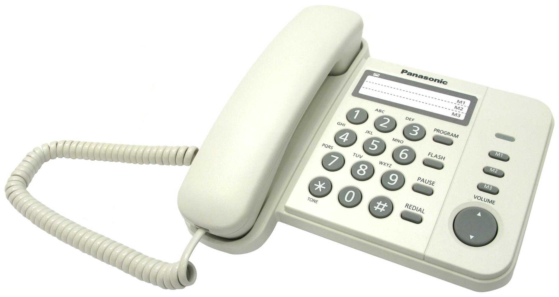 Проводной телефон Panasonic KX TS2352RUW белый