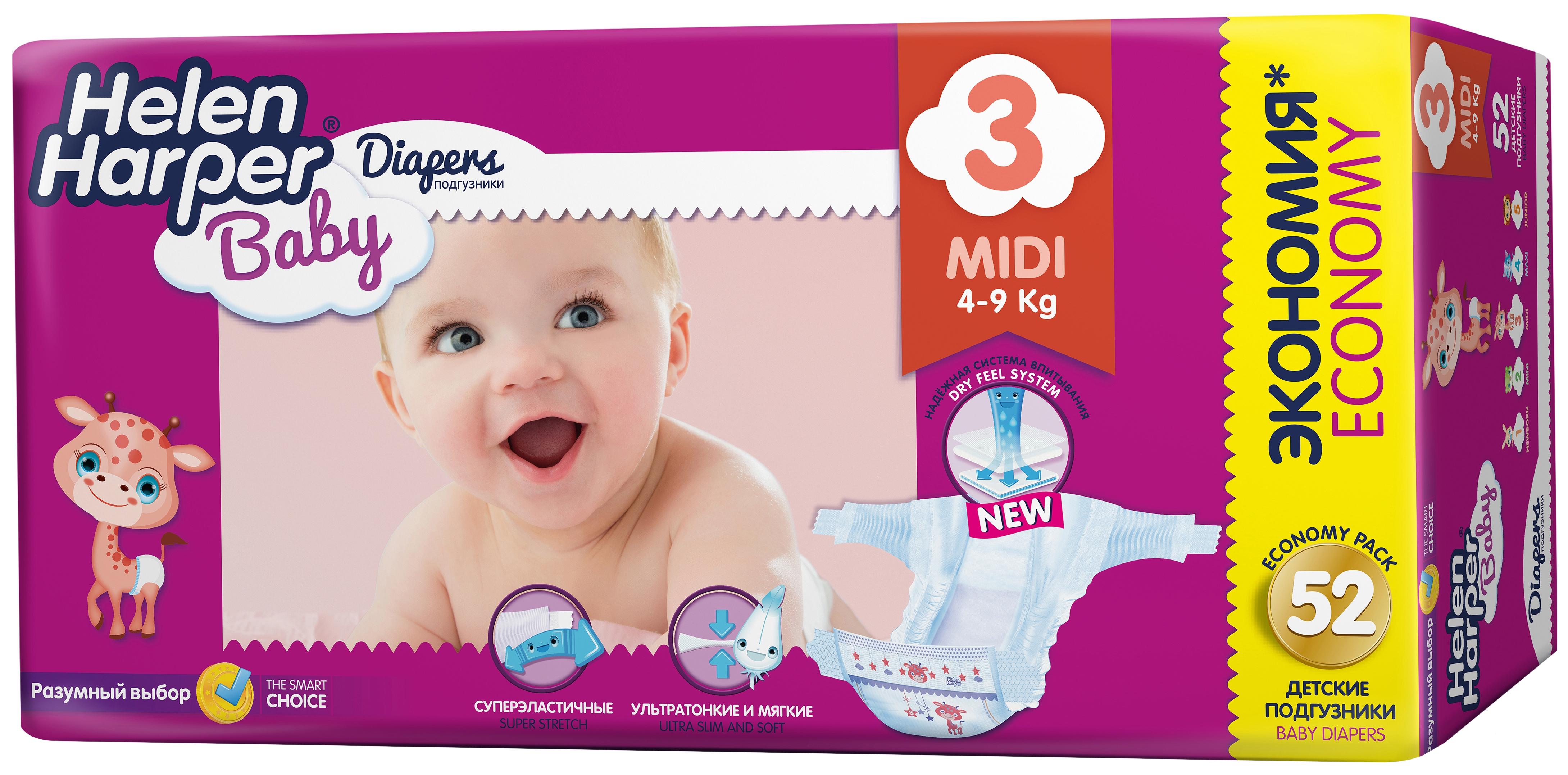 Купить Подгузники Helen Harper Baby Midi 3 (4-9 кг), 52 шт.,