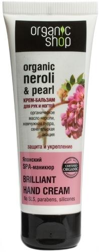 Крем для рук Organic Shop Японский SPA-маникюр 75 мл