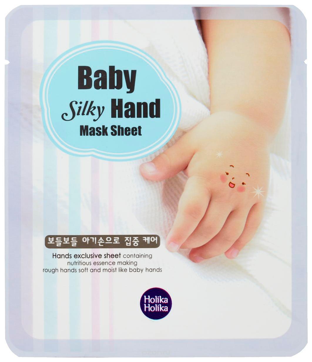 Маска для рук Holika Holika Baby Silky Hand Mask Sheet 18 мл