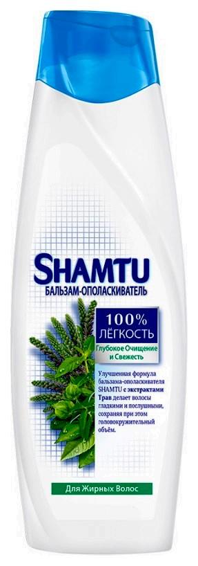 Бальзам для волос Shamtu Глубокое очищение и свежесть с экстрактами трав 360 мл