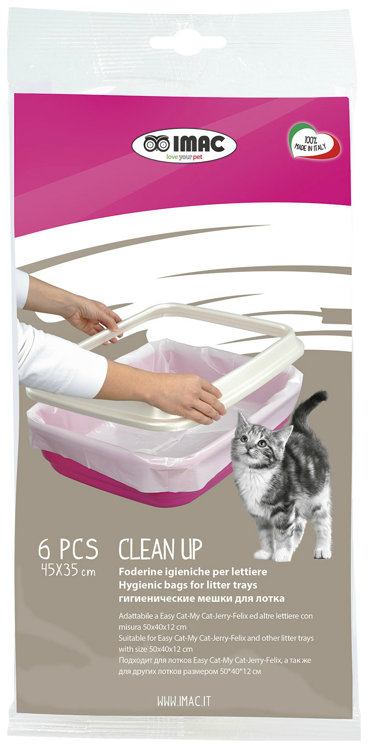 Пакеты для кошачьих лотков IMAC CLEAN