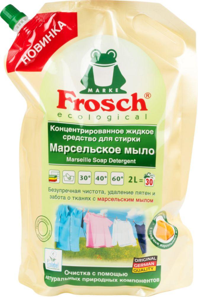 Жидкое средство для стирки концентрированное Frosch марсельское мыло 2 л