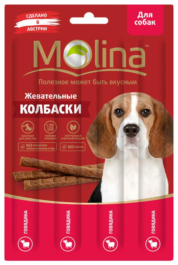 Лакомство для собак Molina, Жевательные колбаски, палочки, говядина, 20г фото