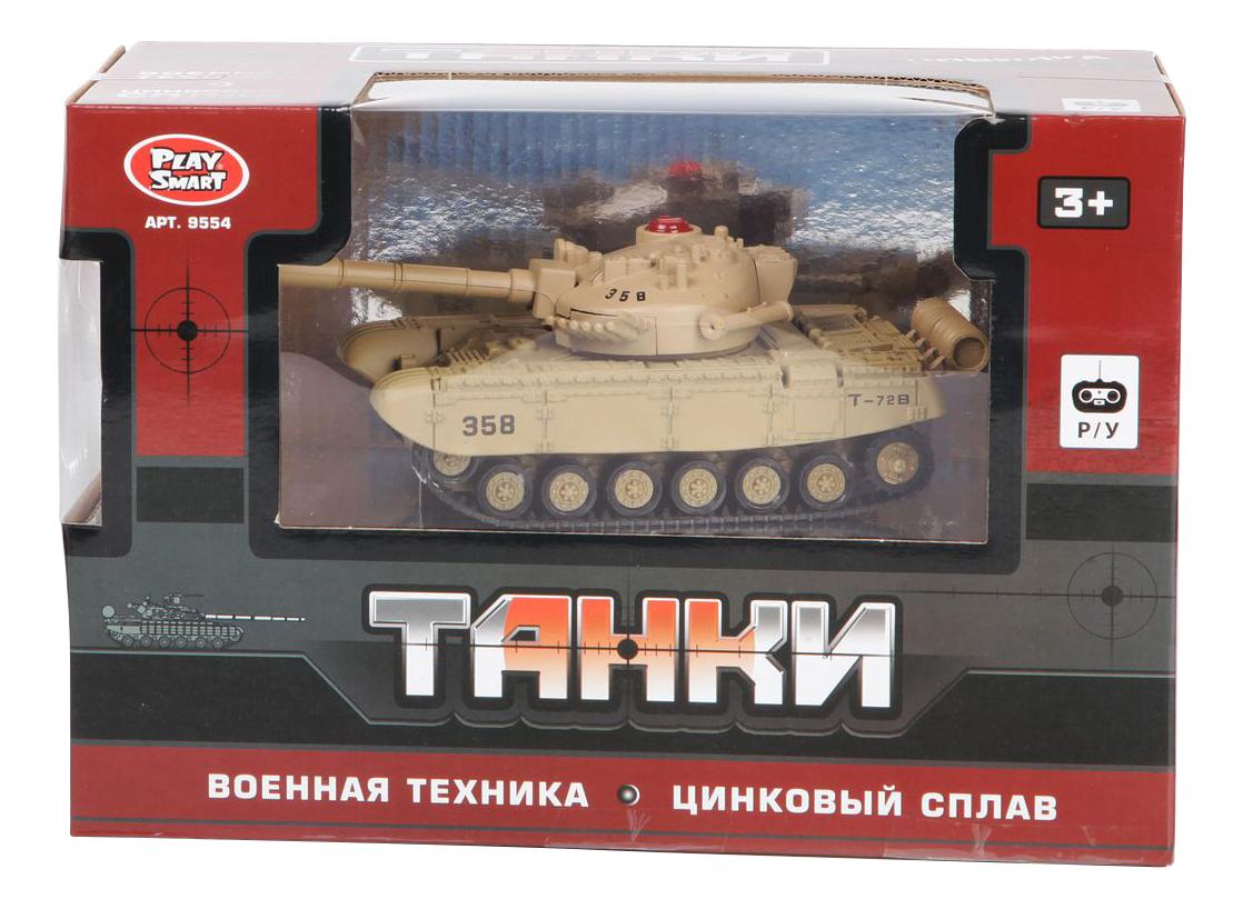 Купить Радиоуправляемая военная техника Play Smart Танк. Военная техника, PLAYSMART, Радиоуправляемые танки