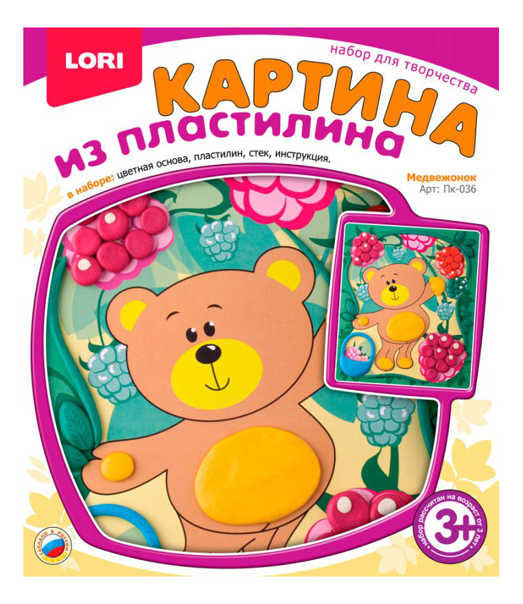 Купить Набор для лепки из пластилина LORI Картина из пластилина Медвежонок Пк-036, Колорит, Лепка