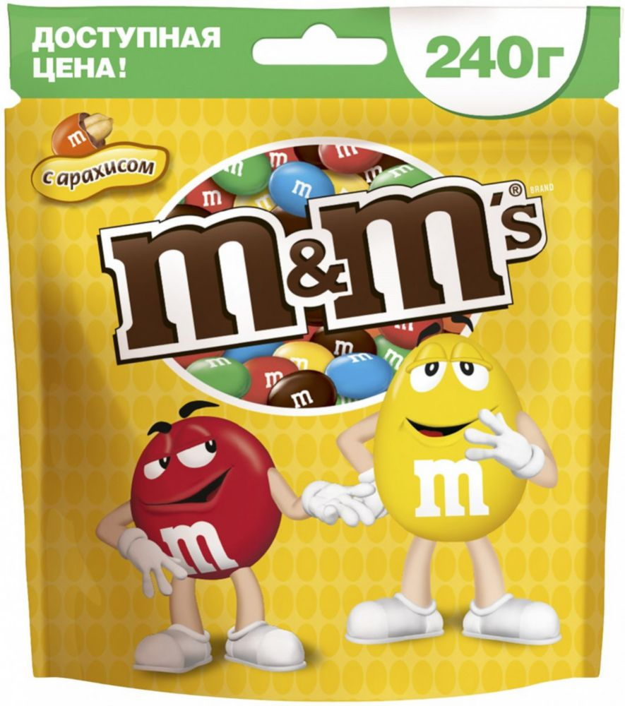 Шоколадное драже M#and#M\'s  с арахисом и молочным шоколадом 240 г