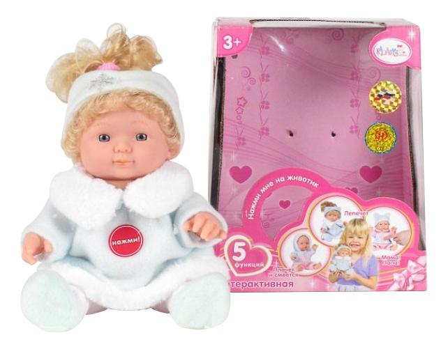 Кукла Hello Kitty в шубке Карапуз 30205