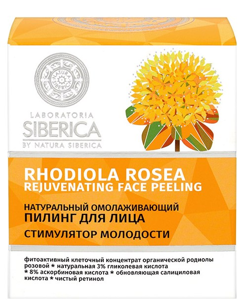 Пилинг для лица Natura Siberica Стимулятор молодости