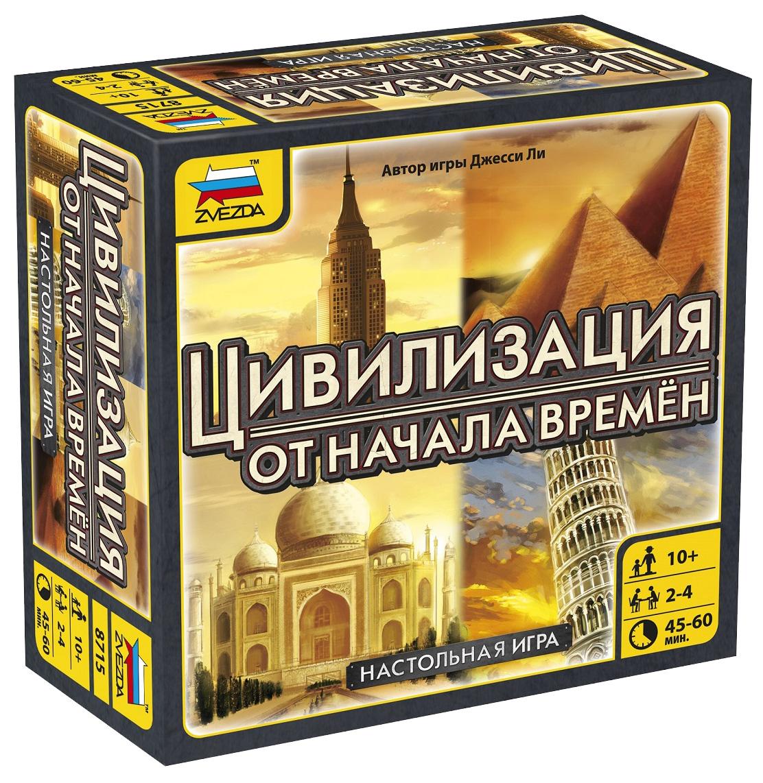 Купить Настольная игра Zvezda 8715 Цивилизация От начала времен,