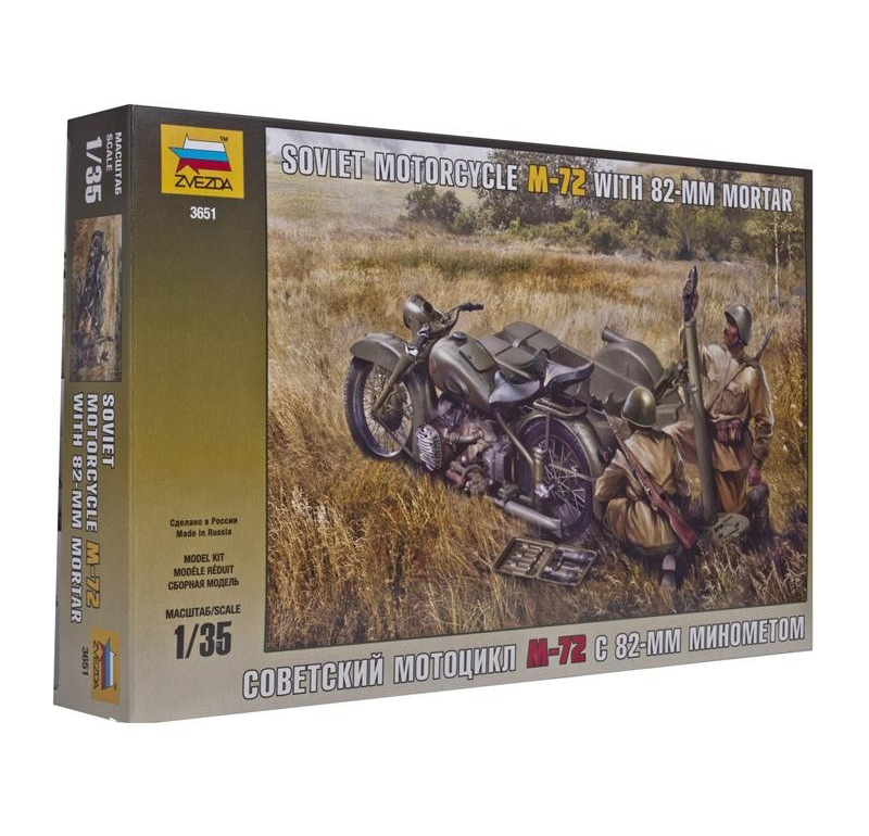 Купить Сборная модель мотоцикла М-72 с минометом 1:35 Zvezda 3651, Модели для сборки
