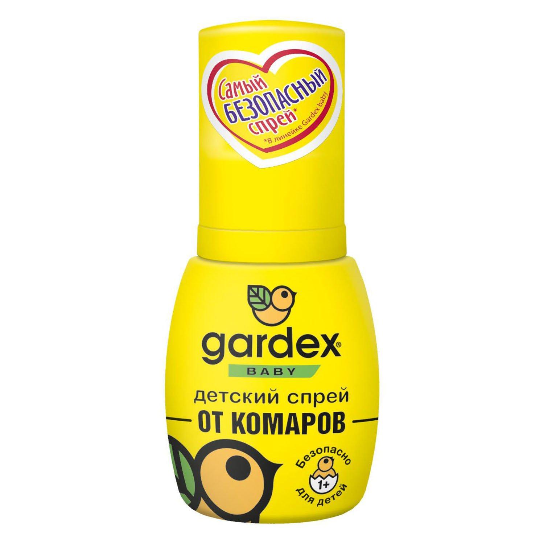 Детский спрей от комаров Gardex 75мл.